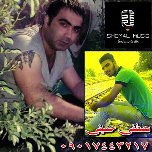 Mostafa Hoseini__09017443217 _ Delkhah