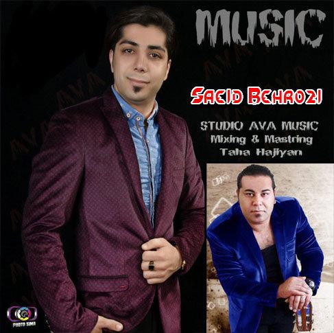 دانلود آهنگ جدید تقصیر با صدای سعید بهروزی