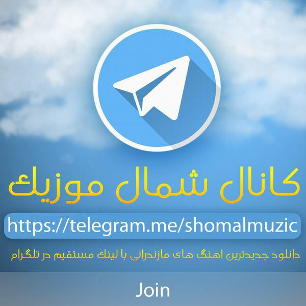 https://telegram.me/joinchat/AAAAAEXXmHotaMauEgyH7g