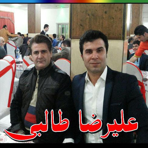 آهنگ جشنی مازندرانی یاد قدیما با صدای علیرضا طالبی