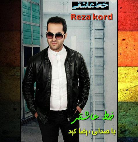 دانلود آهنگ مازندرانی خط عاشقی با صدای رضا کرد