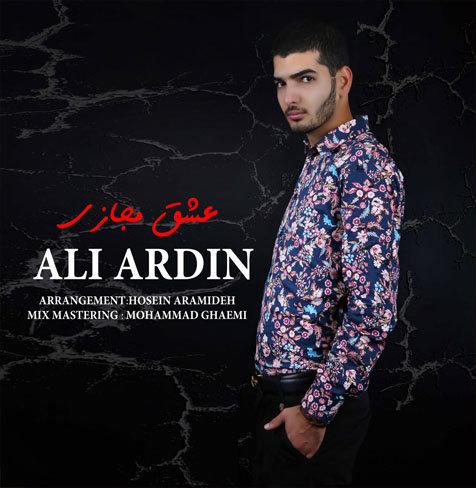 دانلود آهنگ مازندرانی عشق مجازی با صدای علی آردین