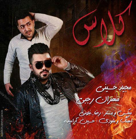آهنگ مازندرانی کلاس از مهران رجبی و مجید حسینی