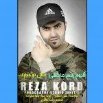 آلبوم رسم عاشقی با صدای رضا کرد