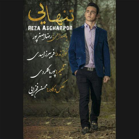 دانلود آهنگ مازندرانی تنهای با صدای رضا اصغرپور