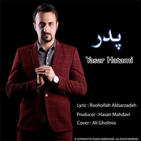 دانلود آهنگ فارسی پدر با صدای یاسر حاتمی