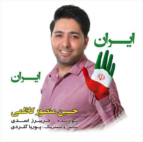 آهنگ مازندرانی ایران ایران از حسین منصور کاظمی