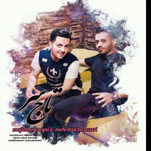 آهنگ تاج سر از مهرداد پازواری و مجید حسینی