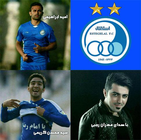 دانلود آهنگ مازندرانی استقلال با صدای مهران رجبی