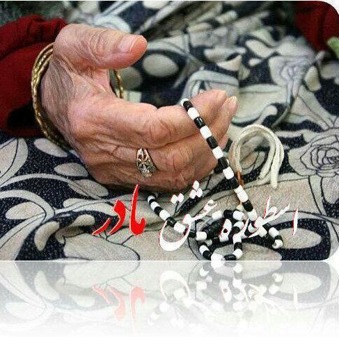 دانلود آهنگ مازندرانی مادر با صدای علیرضا طالبی