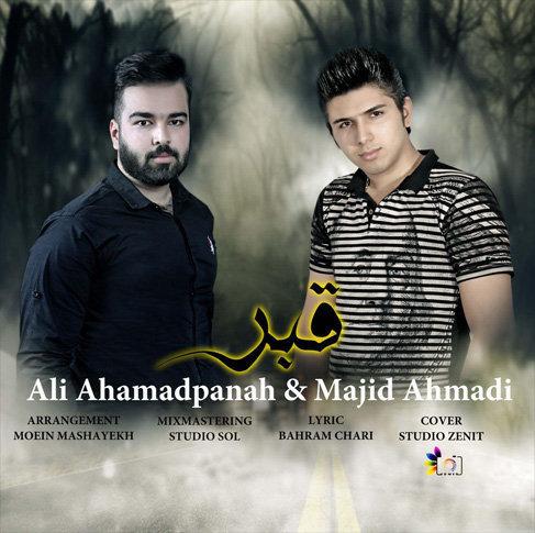 دانلود آهنگ مازندرانی قبر با صدای علی احمد پناه