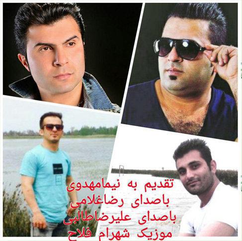 دانلود آهنگ مازندرانی ناز و ادعا با صدای علیرضا طالبی