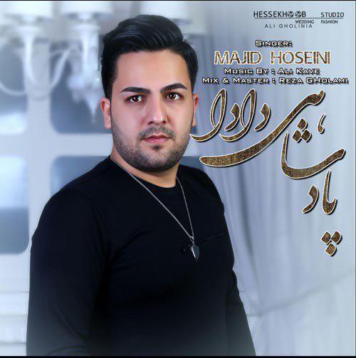 آهنگ مازندرانی پادشاهی دادا با صدای مجید حسینی