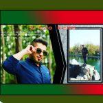 آرزوم کمبه از سجاد حصاری و علی شکری