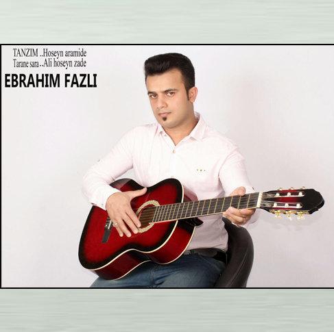 دانلود آهنگ مازندرانی هفت سین عید از ابراهیم فضلی
