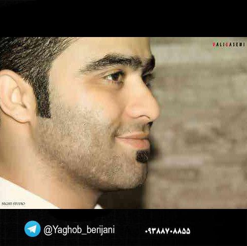 آهنگ مازندرانی اره ایرونیمه پخش از سریال پایتخت
