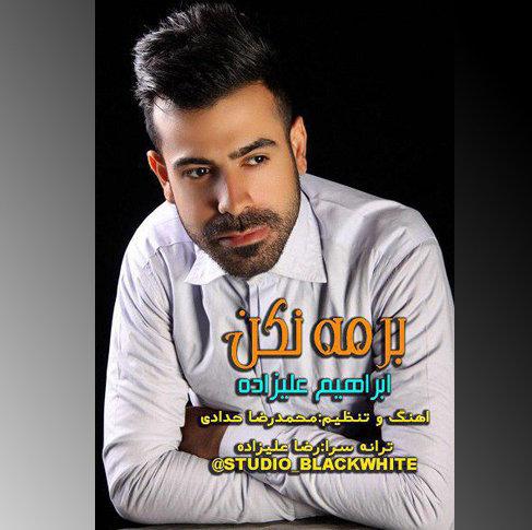 دانلود آهنگ مازندرانی برمه نکن از ابراهیم علیزاده