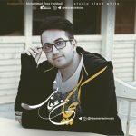 آهنگ محلی کیجا با صدای حسن عرفانی