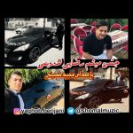 آهنگ مجید حسینی در جشن میثم رضایی