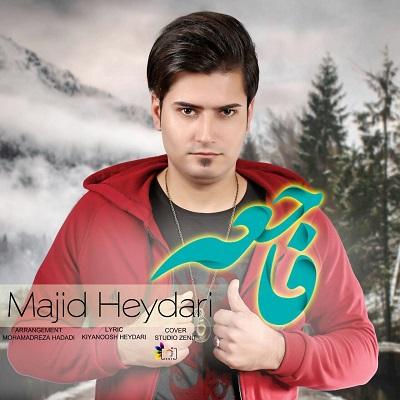 دانلود آهنگ فارسی فاجعه با صدای مجید حیدری