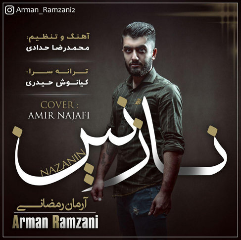 آهنگ جدید مازندرانی نازنین با صدای آرمان رمضانی