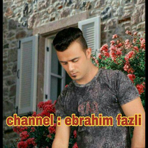 آهنگ مازندرانی بخت بد با صدای ابراهیم فضلی