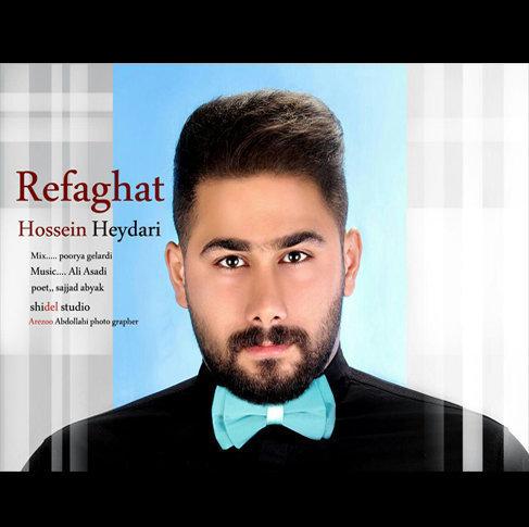 آهنگ جدید مازندرانی رفاقت با صدای حسین حیدری