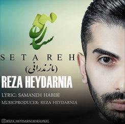 آهنگ ستاره با صدای رضا حیدرنیا