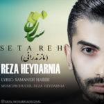 آهنگ جدید ستاره با صدای رضا حیدرنیا