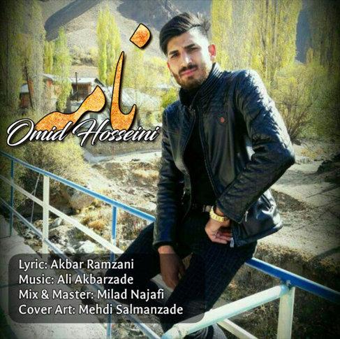 آهنگ جدید مازندرانی نامه با صدای امید حسینی