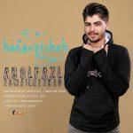 آهنگ هنرپیشه با صدای ابوالفضل اسماعیل نژاد