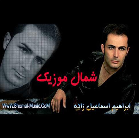 آهنگ مازنی بیلین بورم منازابراهیم اسماعیل زاده