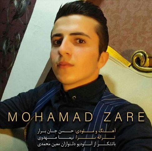 دانلود آهنگ مازندرانی همتا با صدای محمد زارع