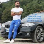 آهنگ جدید دریا با صدای محمد اسمعلی