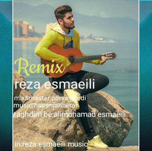 آهنگ ریمیکس با صدای رضا اسمعیلی