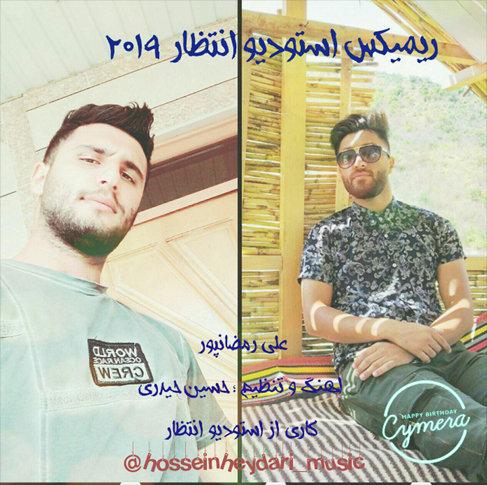 آهنگ ریمیکس 2019 با صدای علی رمضانپور
