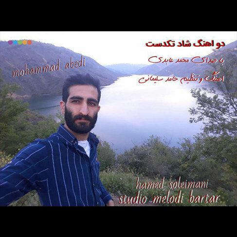 سه آهنگ جشنی با صدای محمد عابدی