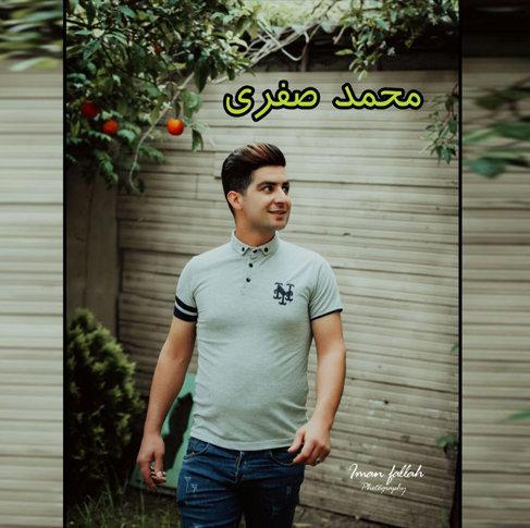 آهنگ من دتا زن دارمبه از محمد صفری