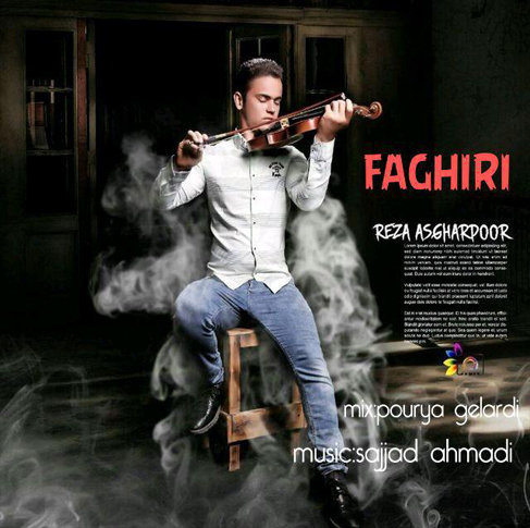 آهنگ فقیری با صدای رضا اصغرپور
