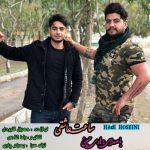 آهنگ ساعت عاشقی باصدای هادی حسینی