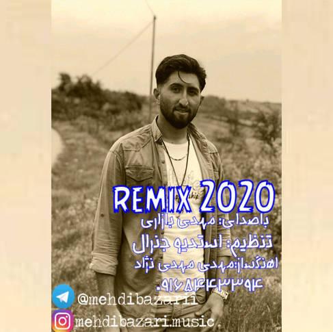 آهنگ ریمیکس 2020 با صدای مهدی بازاری