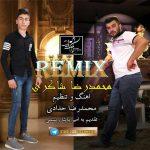 آهنگ ریمیکس با صدای محمدرضا شاکری