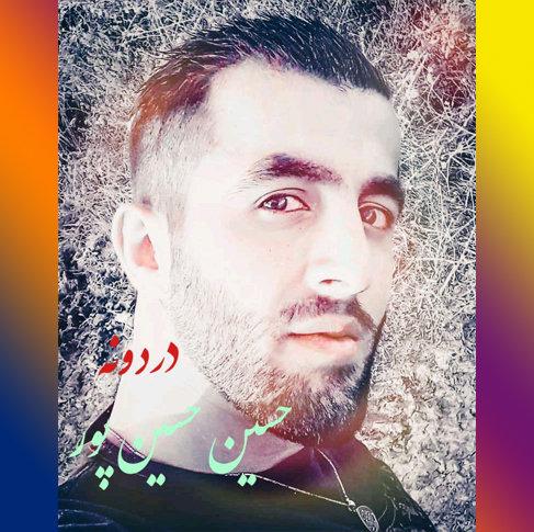 آهنگ دیسلاو دردونه از حسین حسین پور