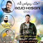 آهنگ ریمیکس شاد با صدای مجید حسینی