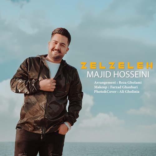آهنگ زلزله با صدای مجید حسینی