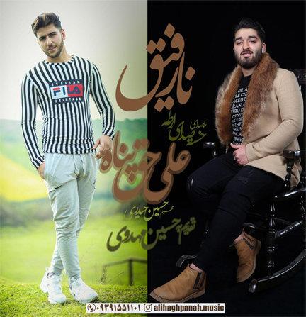 آهنگ نارفیق با صدای علی حق پناه