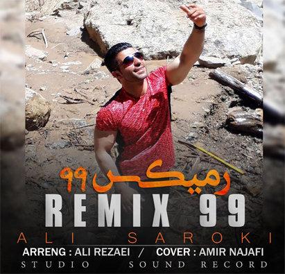 آهنگ ریمیکس 99 با صدای علی ساروکی