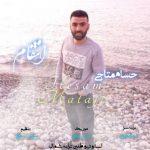 آهنگ انتقام با صدای حسام متاجی