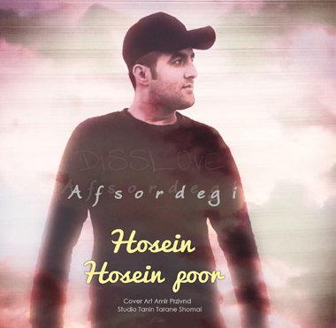 آهنگ دیسلاو افسردگی با صدای حسین حسین پور