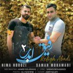 آهنگ رفیق ابدی ۲ با صدای نیما نوروزی و سامان محمدی